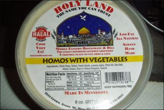 Homos-with-vegetables